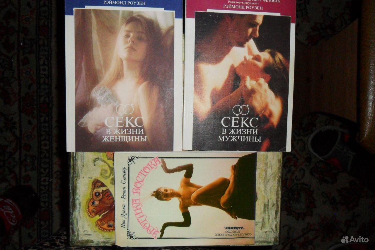 Читать онлайн книги бульвар крутой эротикой 23 фотография