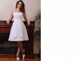 Свадебные Платья Для Беременных В Казани
