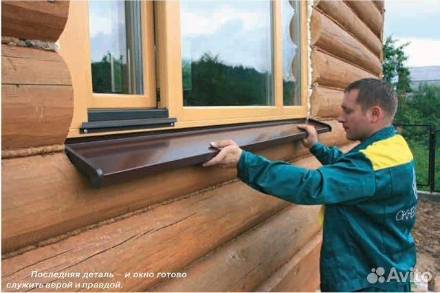 Как установить отливы на окнах