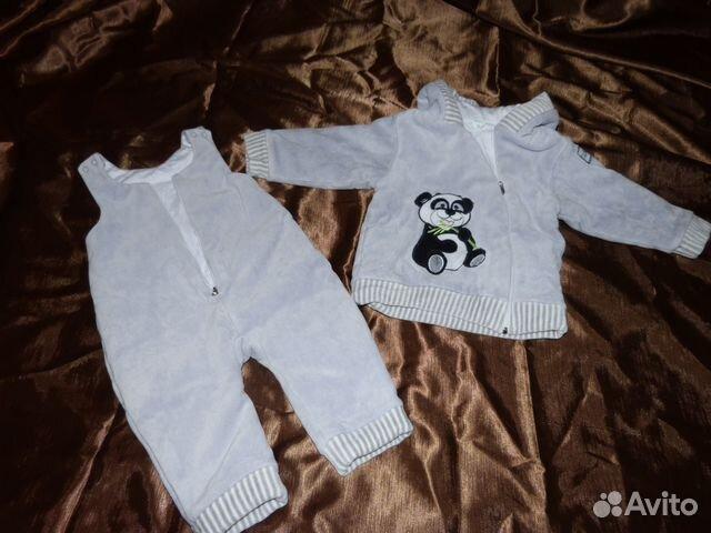 детская одежда флекси в минске цена