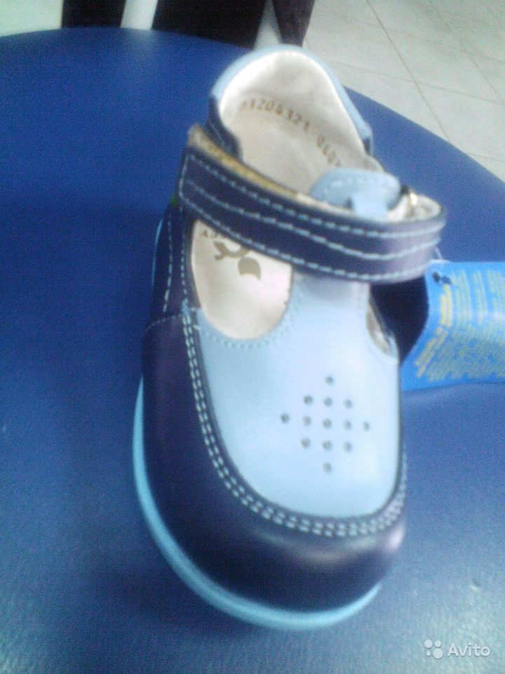 КОТОФЕЙ детская обувь интернет магазин скидки