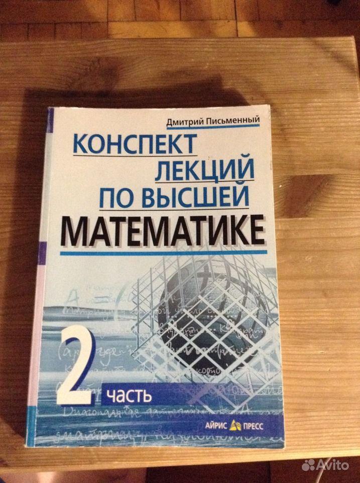 Экзамен гдз 7 класс по абросимова промежуточный математике