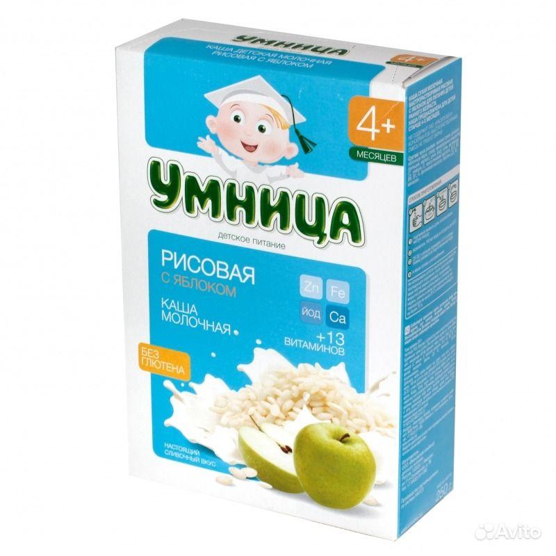 спортивное питание новосибирск акции