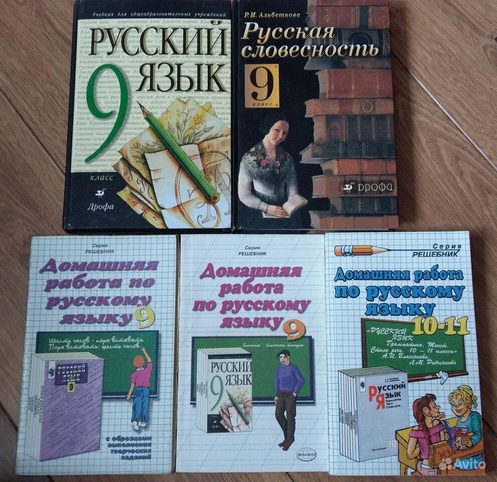 9 гдз класс сергеева история