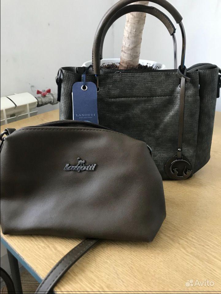 dc3c7320c0b9 Женская сумка два в одном | Festima.Ru - Мониторинг объявлений