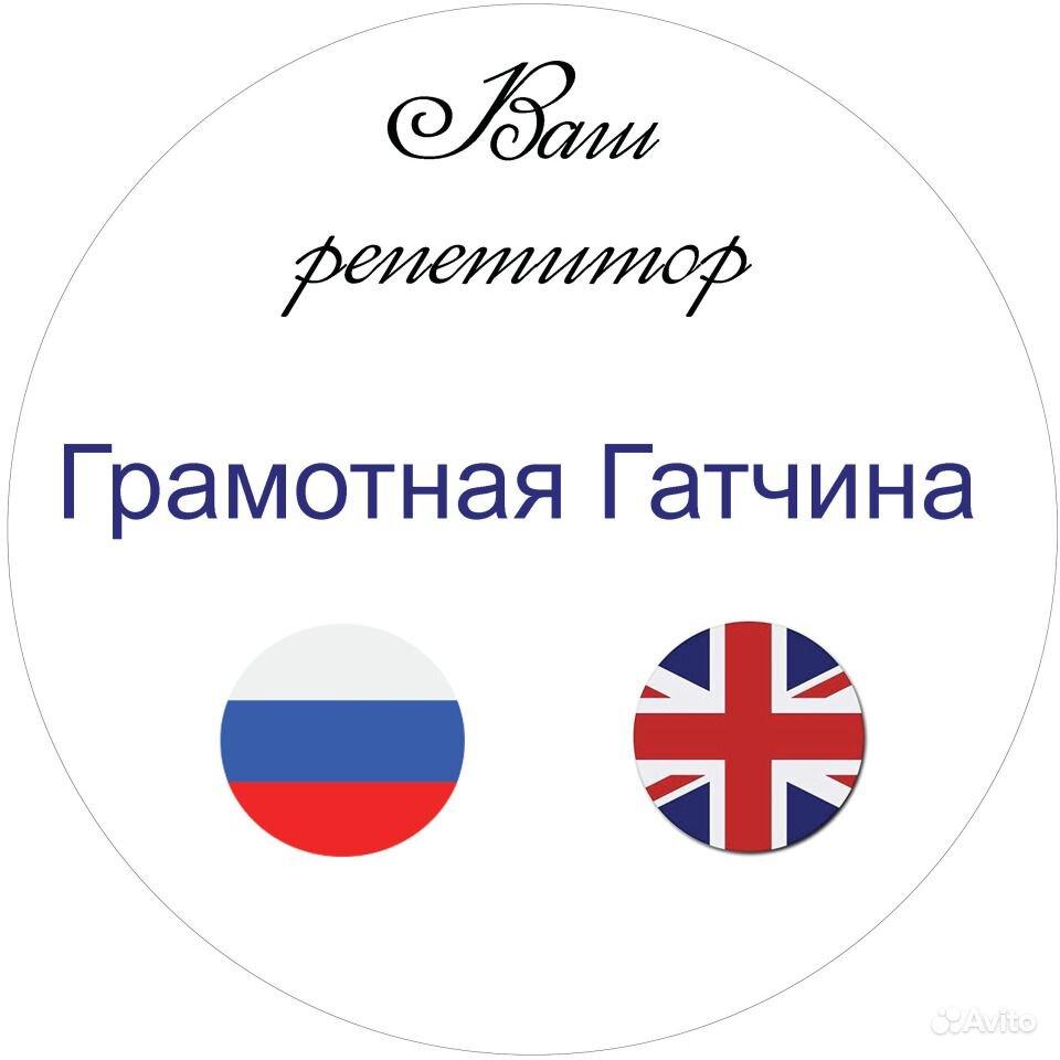 Русский язык купить на Вуёк.ру - фотография № 1