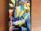 Nokia Lumia 925 Black 16 Gb, торг