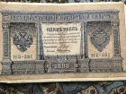 Банкнота 19 века