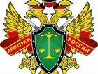 Судья/арбитр по ком. спорам (без спецобразования)