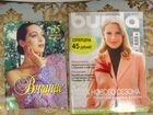 Журналы Вязание и Burda 1/2004