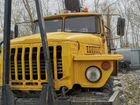 Урал 5557-10 в хорошем состояние без вложений