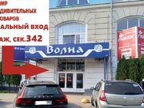 Плойка Гофре Nova SX-8006 для прикорневого объема