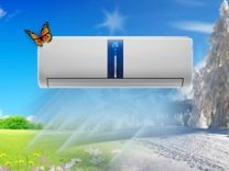 Установка кондиционера в нальчике ремонт холодильника самсунг самара