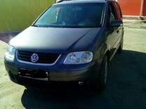 Volkswagen Touran, 2005 г., Нижний Новгород