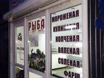 Аренда коммерческой недвижимости в таганроге на авито аренда офиса ст м аэропорт