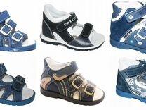Сапоги, ботинки - купить обувь для мальчиков в интернете - в России ... a2c4b1117b7