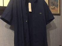 Купить мужские рубашки и сорочки Armani, Hugo Boss, Lonsdale, в ... 27e54da51e1