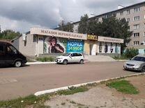 Коммерческая недвижимость бугульма авито на аренда офиса у московской