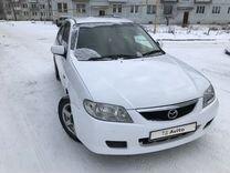 Mazda Familia, 2000 г., Нижний Новгород