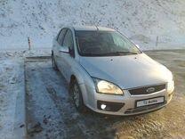 Ford Focus, 2006 г., Тюмень