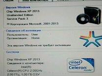 Pentium 4(Cel-2GHz/1Gb/40Gb)
