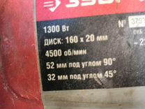 Дисковая пила зубр зпд-1300 (14)
