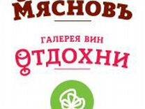 Продавец-консультант М. Коломенская — Вакансии в Москве