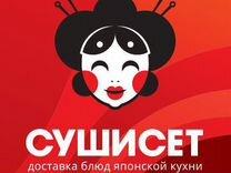 Администратор-кассир в Суши-бар — Вакансии в Санкт-Петербурге