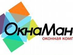 частные объявления по продаже нежвижимости в москве