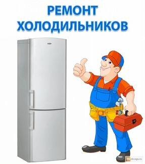 кипр, невозможно ремонт холодильников на фото доске в томске данный момент предложений