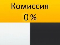 Вакансии в Новороссийске - свежие объявления работодателей на Avito eeda7569cc3