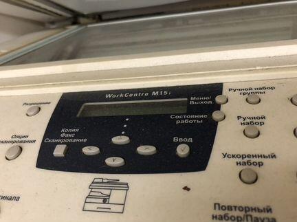 Мфу Xerox Workcentre M15i объявление продам
