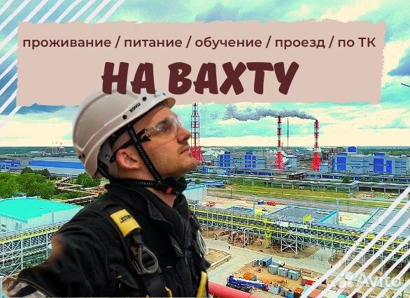 Работа в петровск забайкальский работа для девушек за границей моделью