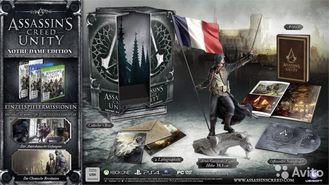 Assassins Creed Unity Notre Dame Edition PS4— фотография №1
