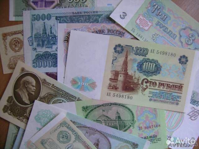 фунты стерлингов 1994 года