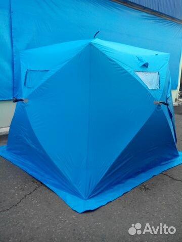 купить палатку фишерман куб