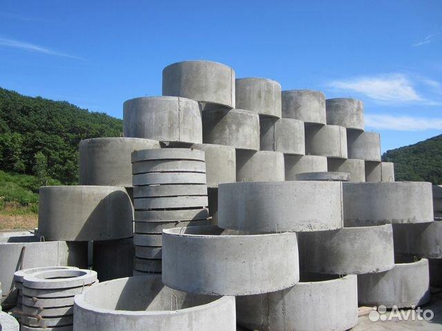 бетон михайловка купить