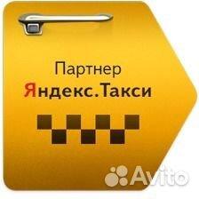 Приложение Яндекс Такси Скачать Бесплатно Киров - фото 7