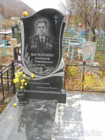 В изготовление памятников в ростове ярославском известные исторические памятники россии
