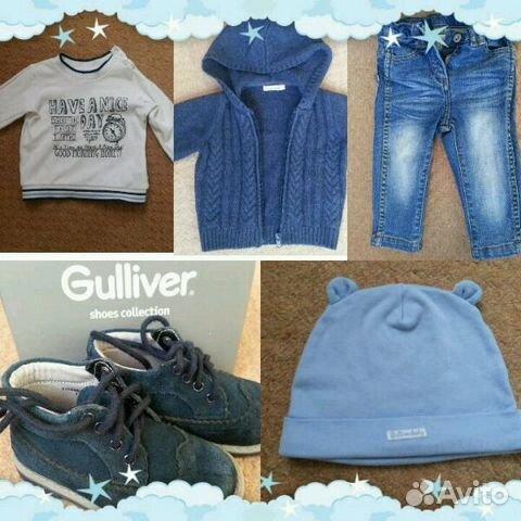 4f0dde77 Одежда и обувь Gulliver (пакет) купить в Камчатском крае на Avito ...