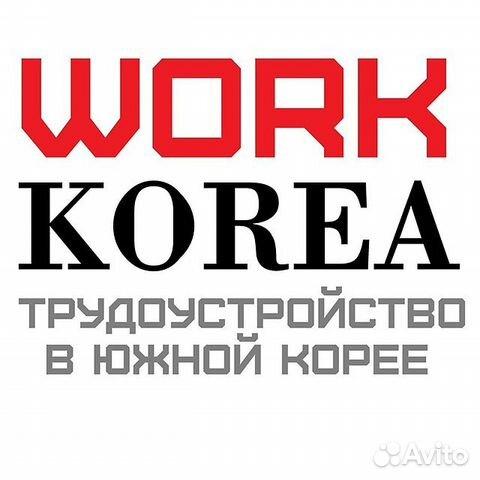 Работа во владивостоке свежие вакансии авито свежие вакансии социального педагога в новосибирске