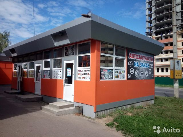 Buy a Business in Kostaraynera