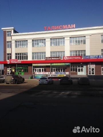 рыболовные магазины мордовии