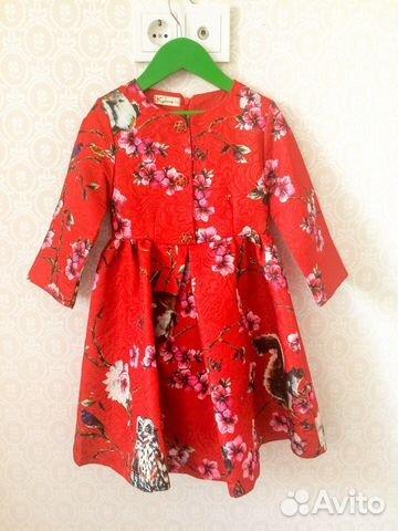 Красивое нарядное платье— фотография №1