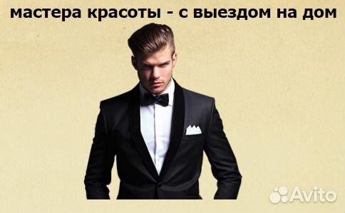 Подать объявление о мужских интим-услугах где можно разместить объявление о продаж