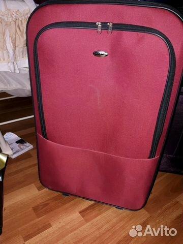 Авито чемоданы чеченская республика чемоданы skyflite
