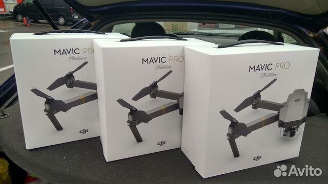 Защита камеры жесткая mavic на avito фантом центр сервисный