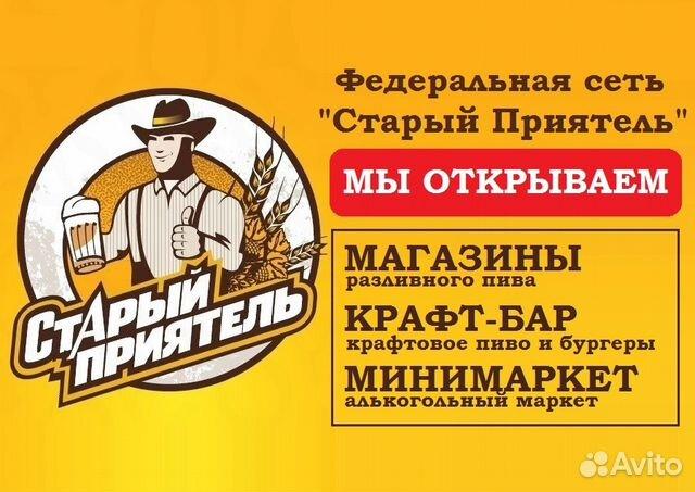 Дать объявление на авито бесплатно в железногорске курской области требуется няня работа частные объявления луганск