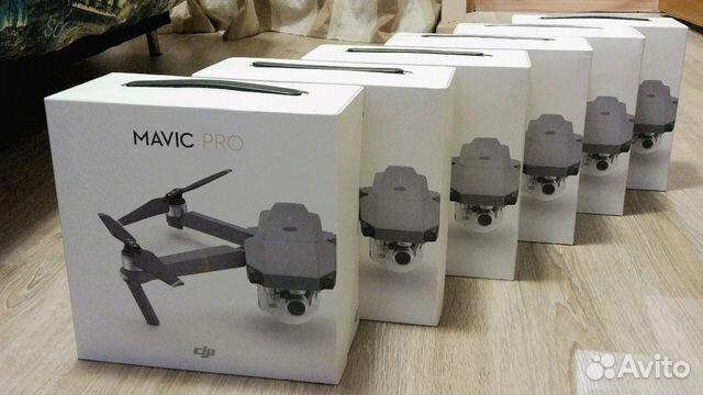 Купить мавик на авито в санкт петербург mavic air vision калибровка камеры