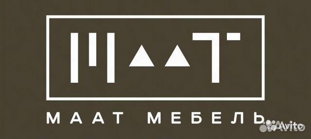 Авито дать объявление о продаже мебели частные объявления газеты городок в киселевске объявления